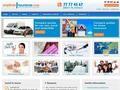 Anytime Insurance Website Screenshot