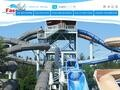 Fasouri Waterpark Website Screenshot