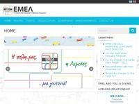 EMEL Website Screenshot