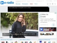 E-Radio Cyprus Website Screenshot