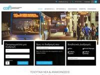 OSEL Website Screenshot