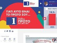 Radio Proto Website Screenshot
