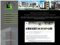Sacoco Constructions Ltd Website Screenshot