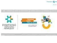 Limassol Coop Website Screenshot