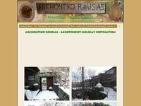 Archontiko Rousias Website Screenshot