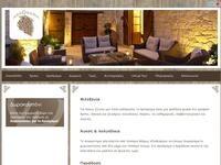 Arsorama Website Screenshot