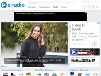 E-Radio Cyprus Website Screenshot