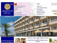 Agapinor Hotel Website Screenshot