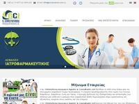 G. Christoforou Insurance Agents Website Screenshot