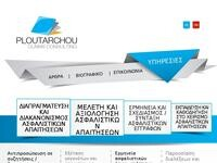 Ploutarchou Claims Consulting Website Screenshot