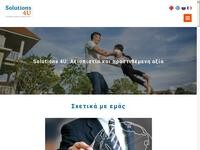 Solutions 4U Website Screenshot