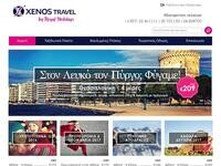 Xenos Travel by Royal Holidays Website Screenshot